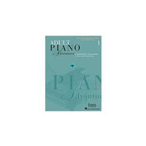 Faber Adult All-in-One Piano Adventues Book 1